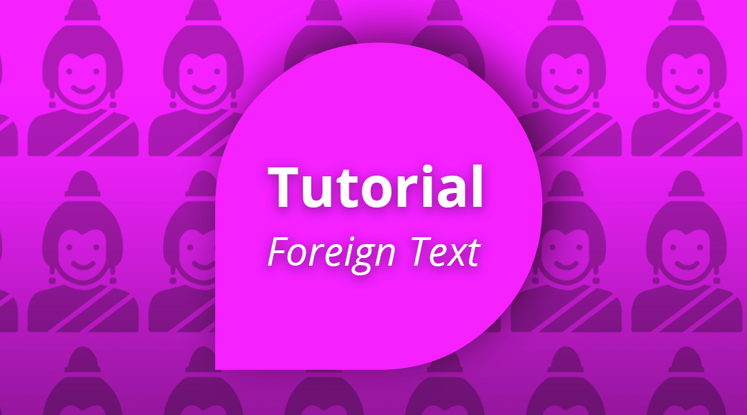 Foreign Language Text Guide